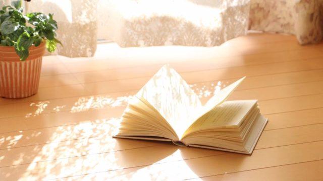 趣味、読書